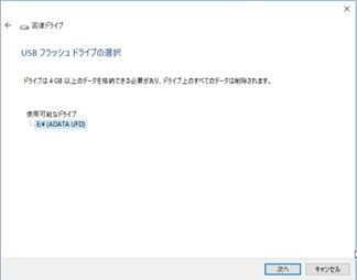 kaifukudoraibusakusei-drive (11)