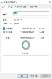 kaifukudoraibusakusei-drive (15)