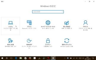kaifukudoraibusakusei-drive (2)