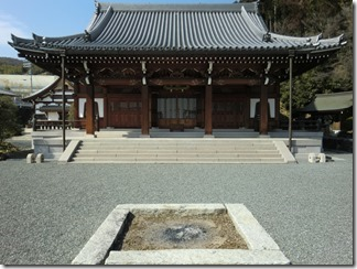 kajiwara-kanmaki (29)