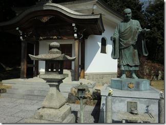 kajiwara-kanmaki (30)