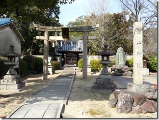 kajiwara-kanmaki (35)