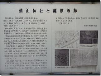 kajiwara-kanmaki (36)