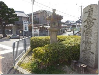 kajiwara-kanmaki (48)