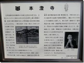 kajiwara-kanmaki (51)