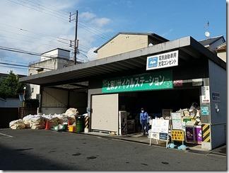 kamigyourisaikurusute-syon (7)