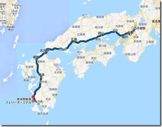 kamikosikijima-ryokou (3)