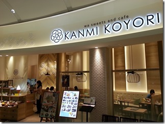 kanmikoyori (2)