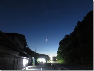 kasagikyanpujyou-yoru (2)