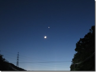 kasagikyanpujyou-yoru (3)