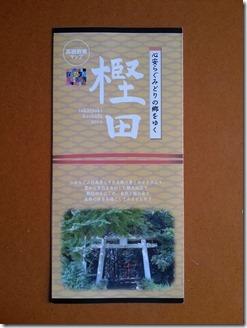 kasida (1)