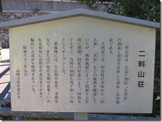 kasida (50)