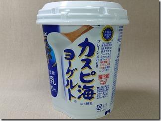kasupikaiyo-guruto (3)