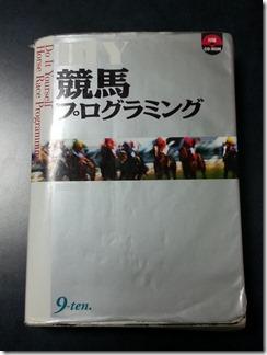 keibabook