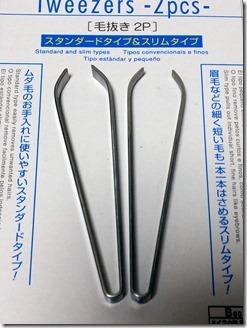 kenuki-daiso-2set (3)