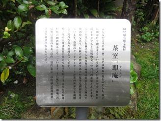 kobayasiichizoukinenkan (28)