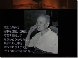 kobayasiitizou-kinenkan-again (13)