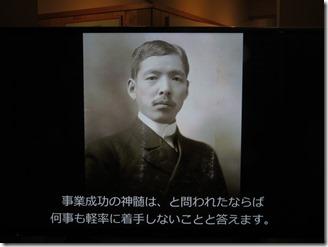 kobayasiitizou-kinenkan-again (17)