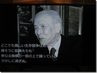 kobayasiitizou-kinenkan-again (7)
