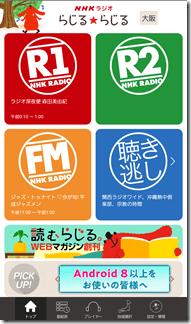 kougouhai-dai37kaizenkokujyosiekiden (3)