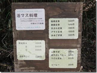 kounansou-mitinori (35)