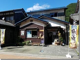 kumagawajyuku (12)