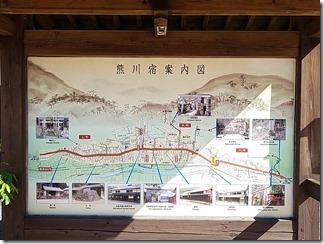 kumagawajyuku (41)