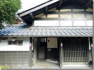 kumagawajyuku (63)