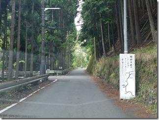 kumogahara-oomori (51)