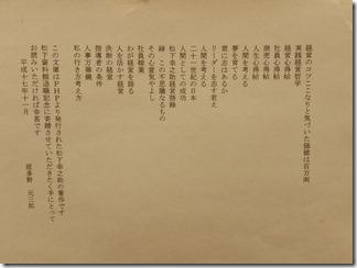 kumogahataringyousougousenta- (15)
