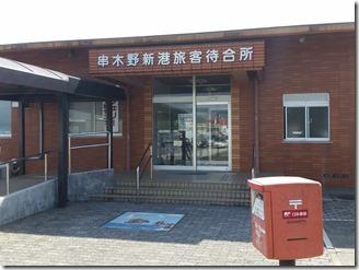 kusikinosinminato-kamikosikijimasatokou-2018-08-08 (2)