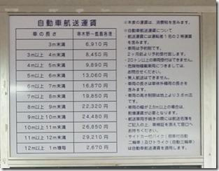 kusikinosinminato-kamikosikijimasatokou-2018-08-08 (4-1)