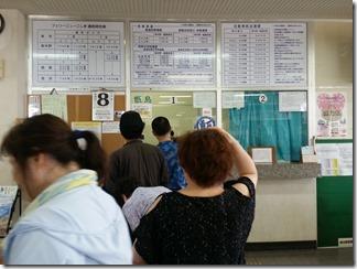 kusikinosinminato-kamikosikijimasatokou-2018-08-08 (4)