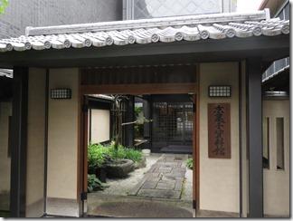 kyogasisiryoukan-tawarayayositomi (8)