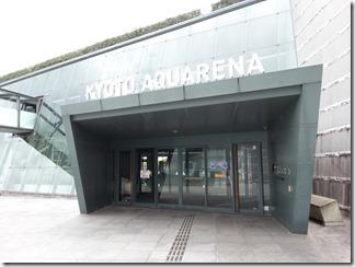 kyoto-aquarena (2)