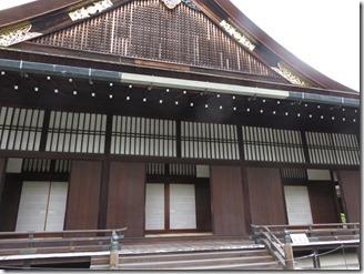 kyoto-gosyonai (37-1)