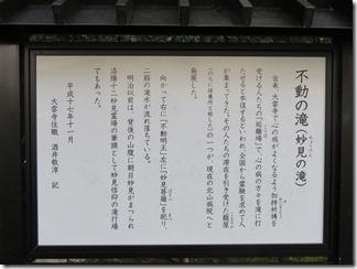kyoto-iwakura (20)