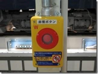 kyotorailwaymuseum (48)
