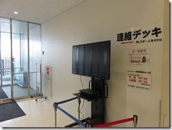 kyotorailwaymuseum (93)
