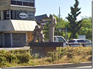 kyouto-fusiginajidouhanbaiki