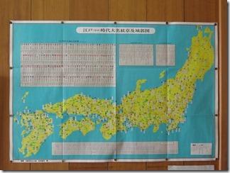 maidururyokou-tanabejyouato-maidurukouen (27)
