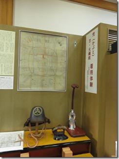 maidururyokou-tanabejyouato-maidurukouen (29)