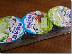 makibanoasa-Rare-cheesecake (10)