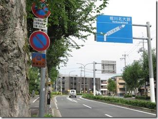 mamiyagawa (6)