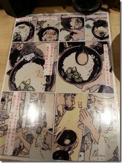 menyaakutagawa (6)