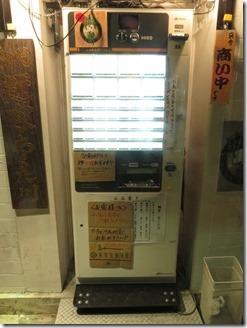 menyaakutagawa (9)
