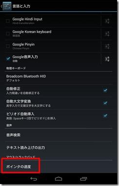microUSB-USB (3-1)