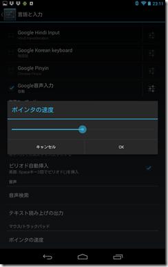 microUSB-USB (4)