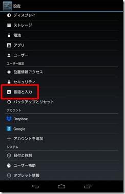 microUSB-USB (8-1)