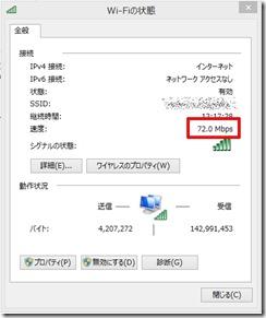 nagaokakyo-coworking-space (24-1)